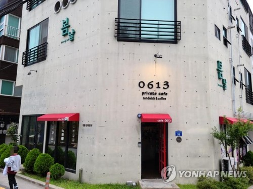 Special place for BTS fans in S. Korea