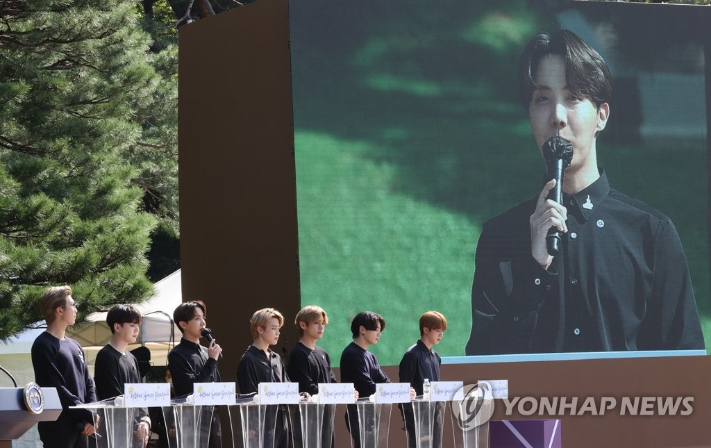 BTS makes speech at Youth Day event