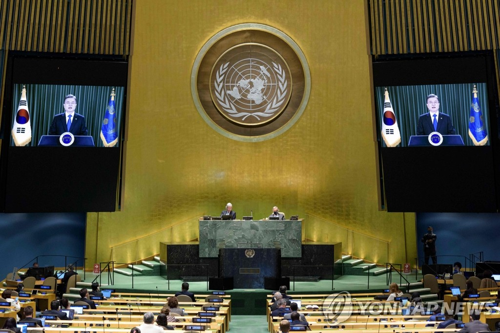 This AFP photo, provided by the United Nations, shows a prerecorded speech of South Korean President Moon Jae-in being played at the 75th session of the U.N. General Assembly in New York on Sept. 23, 2020. (PHOTO NOT FOR SALE) (Yonhap)
