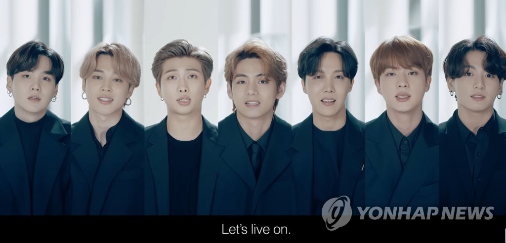 Members of K-pop group BTS speak in a prerecorded address to the high-level meeting of the U.N. Group of Friends of Solidarity for Global Health Security on Sept. 23, 2020, in this image captured from YouTube. (PHOTO NOT FOR SALE) (Yonhap)