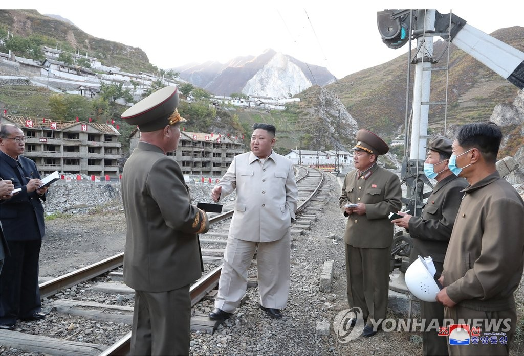 NK leader inspects rehabilitation area