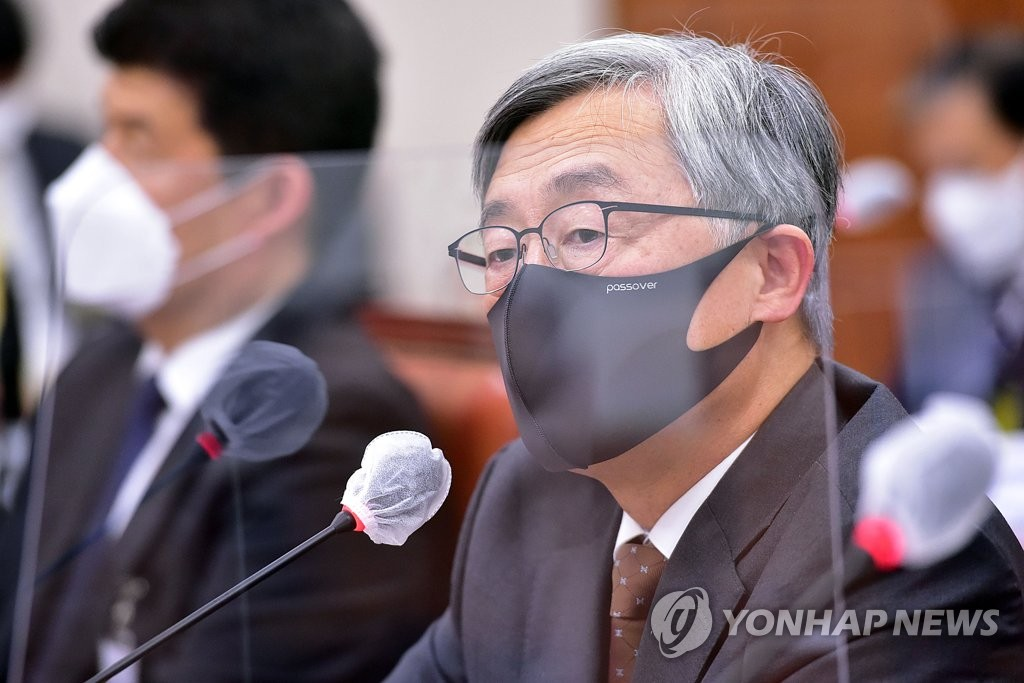 Choe Jae-hyeong, head of the Board of Audit and Inspection, attends an annual parliamentary audit of his agency at the National Assembly in Seoul on Oct. 15, 2020. (Yonhap)