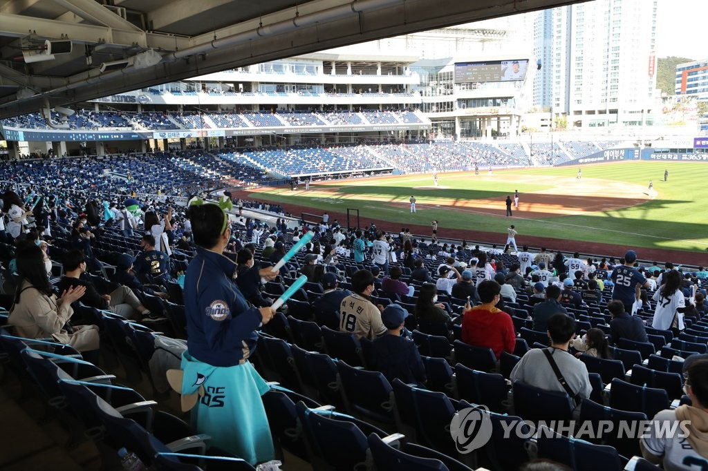 In this file photo from Oct. 18, 2020, fans take in a Korea Baseball Organization regular season game between the home team NC Dinos and the Lotte Giants at Changwon NC Park in Changwon, 400 kilometers south of Seoul. (Yonhap)