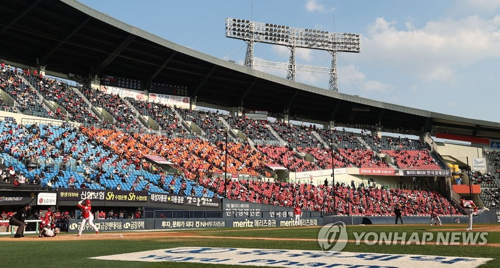 This file photo from Oct. 18, 2020, shows fans attending a Korea Baseball Organization regular season game between the home team LG Twins and the Kia Tigers at Jamsil Baseball Stadium in Seoul. (Yonhap)