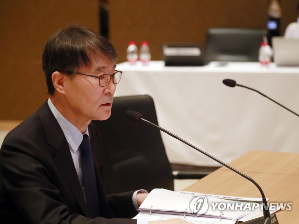 South Korean Ambassador to China Jang Ha-sung speaks during a video-linked parliamentary audit session at his embassy in Beijing on Oct. 21, 2020. (Yonhap)