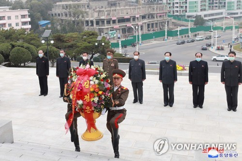 N. Korea marks 70th anniv. of China's participation in Korean War