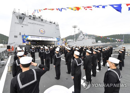 Commission ceremony for S. Korea's 1st military training vessel