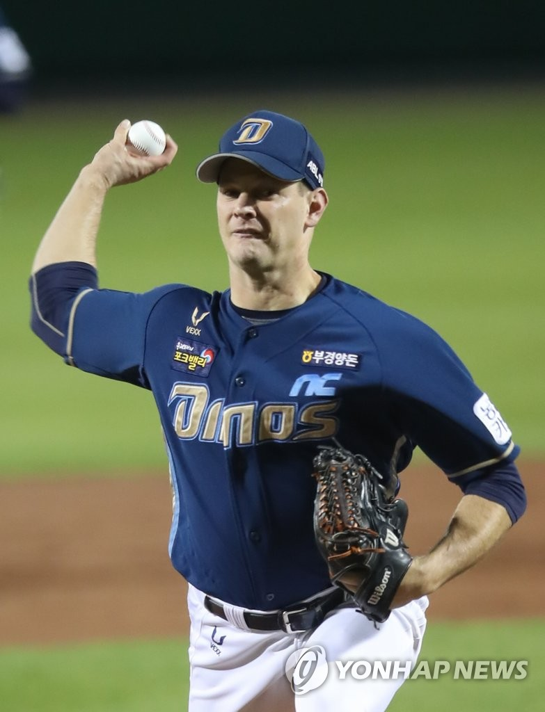 In this file photo from Oct. 23, 2020, Drew Rucinski of the NC Dinos pitches in the bottom of the first inning of a Korea Baseball Organization regular season game against the Hanwha Eagles at Hanwha Life Eagles Park in Daejeon, 160 kilometers south of Seoul. (Yonhap)