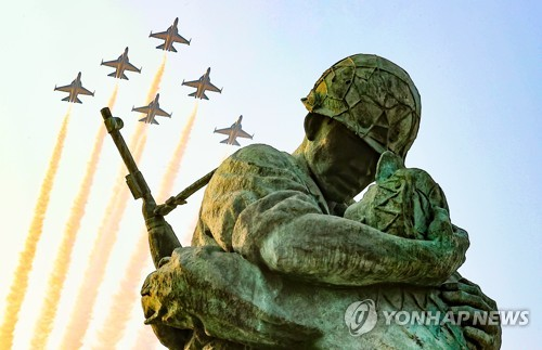 Memorial for soldiers killed in Korean War battle