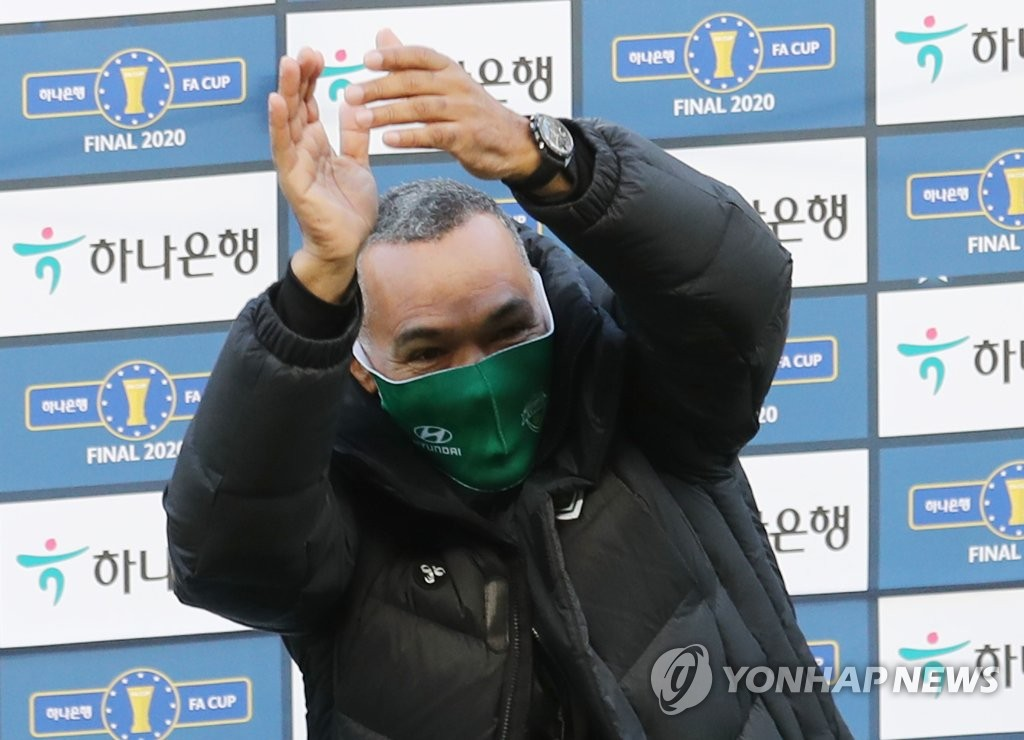 Jeonbuk Hyundai Motors head coach Jose Morais salutes his fans after winning the FA Cup title at Jeonju World Cup Stadium in Jeonju, 240 kilometers south of Seoul, on Nov. 8, 2020. (Yonhap)