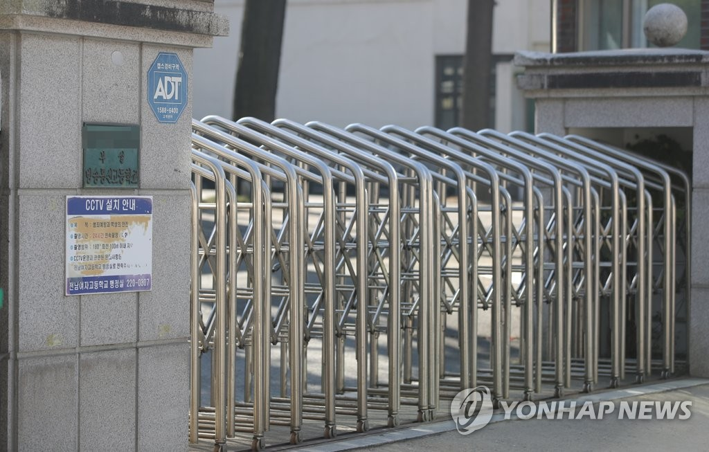 A high school located in Gwangju, 330 kilometers south of Seoul, remains shut on Nov. 12, 2020 after reporting COVID-19 cases. (Yonhap)