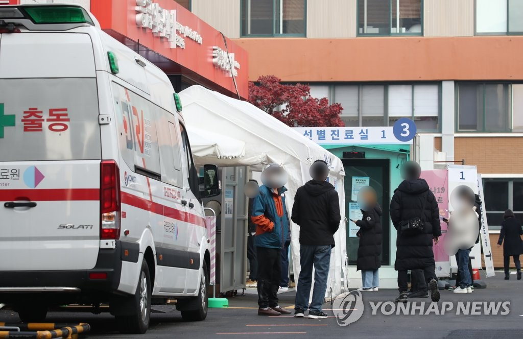 South Koreans wait to receive COVID-19 tests at a clinic in central Seoul on Nov. 14, 2020, as new coronavirus cases in the country exceeded 200 for the first time in 73 days. (Yonhap)