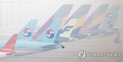 (LEAD) Korean Air va reprendre Asiana et devenir la 10e compagnie aérienne au monde