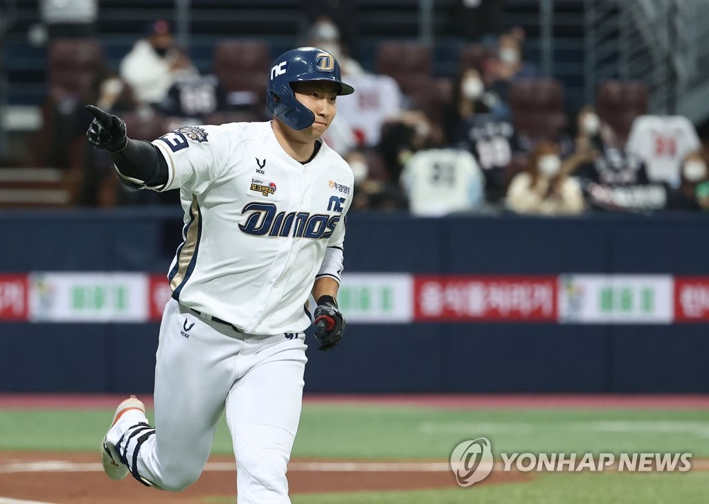 In this file photo from Nov. 17, 2020, Na Sung-bum of the NC Dinos celebrates his RBI single against the Doosan Bears in the bottom of the first inning of Game 1 of the Korean Series at Gocheok Sky Dome in Seoul. (Yonhap)