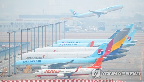 (LEAD) Korean Air to launch Asiana-merged entity in 2024