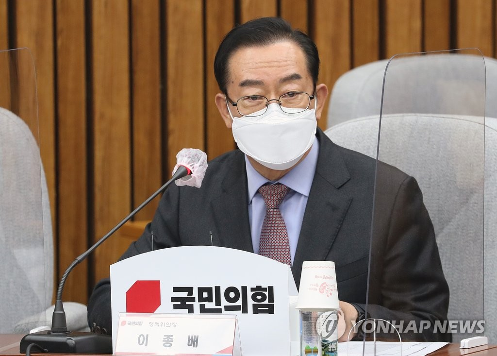 This file photo shows Rep. Lee Jong-bae of the main opposition People Power Party speaking during a meeting at the National Assembly in Seoul on Nov. 19, 2020. (Yonhap)