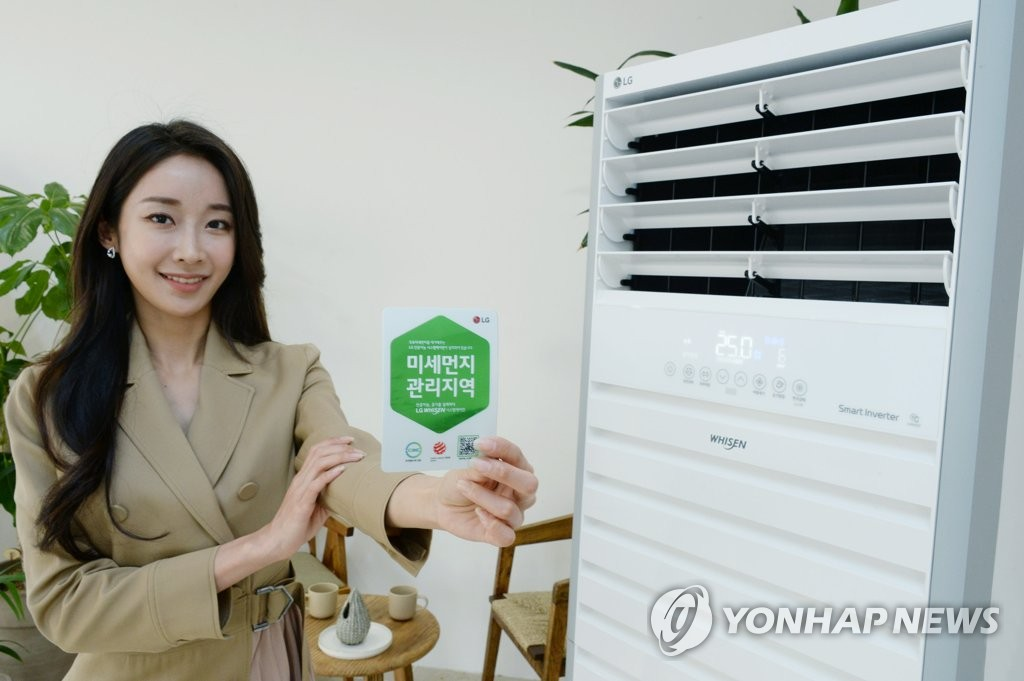 This photo provided by LG Electronics Inc. on Nov. 20, 2020, shows a model promoting the company's floor-standing commercial air conditioning unit with an air purification feature. (PHOTO NOT FOR SALE) (Yonhap)