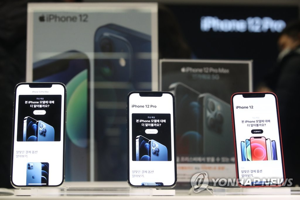 This file photo taken on Nov. 20, 2020, shows Apple Inc.'s iPhone 12 series phones on display at a store in central Seoul. (Yonhap)
