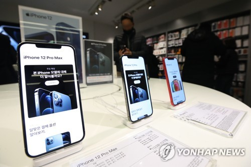 S. Korea's 5G users near 10 mln in Oct.: data