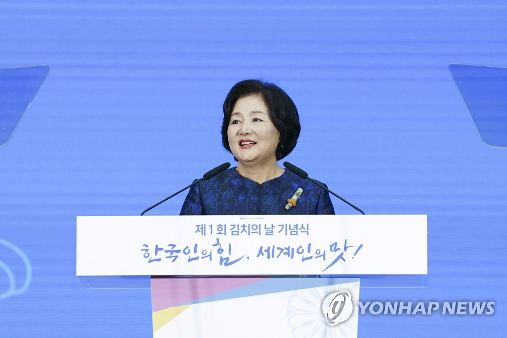 First lady Kim Jung-sook speaks at a ceremony marking the first-ever National Kimchi Day at the National Agricultural Cooperative Federation office in Seoul on Nov. 20, 2020. (Yonhap)