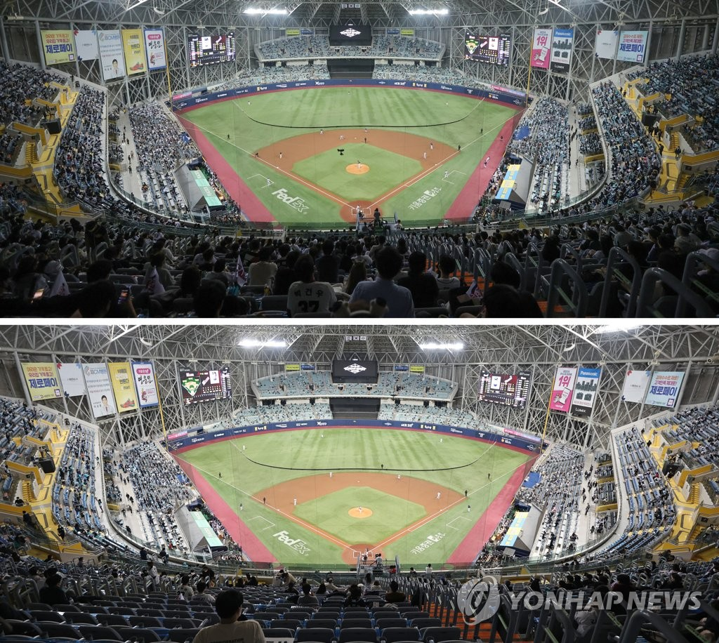 Top: Game 2 of the Korean Series between the Doosan Bears and the NC Dinos is played at Gocheok Sky Dome on Nov. 18, 2020, with a sellout crowd of 8,200 under Level 1 in social distancing regulations. Bottom: Game 3 of the same series at the dome has a reduced capacity crowd of 5,100 on Nov. 20, 2020, after the social distancing level was raised to 1.5. (Yonhap)