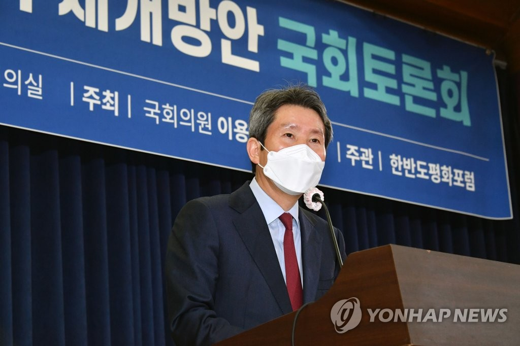 Unification Minister Lee In-young speaks during a forum held to discuss ways to normalize cross-border communications with North Korea on Nov. 23, 2020. (Yonhap)