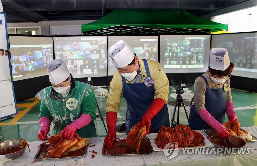 A contactless kimchi-making event is held in the southeastern city of Busan on Nov. 24, 2020. (Yonhap)
