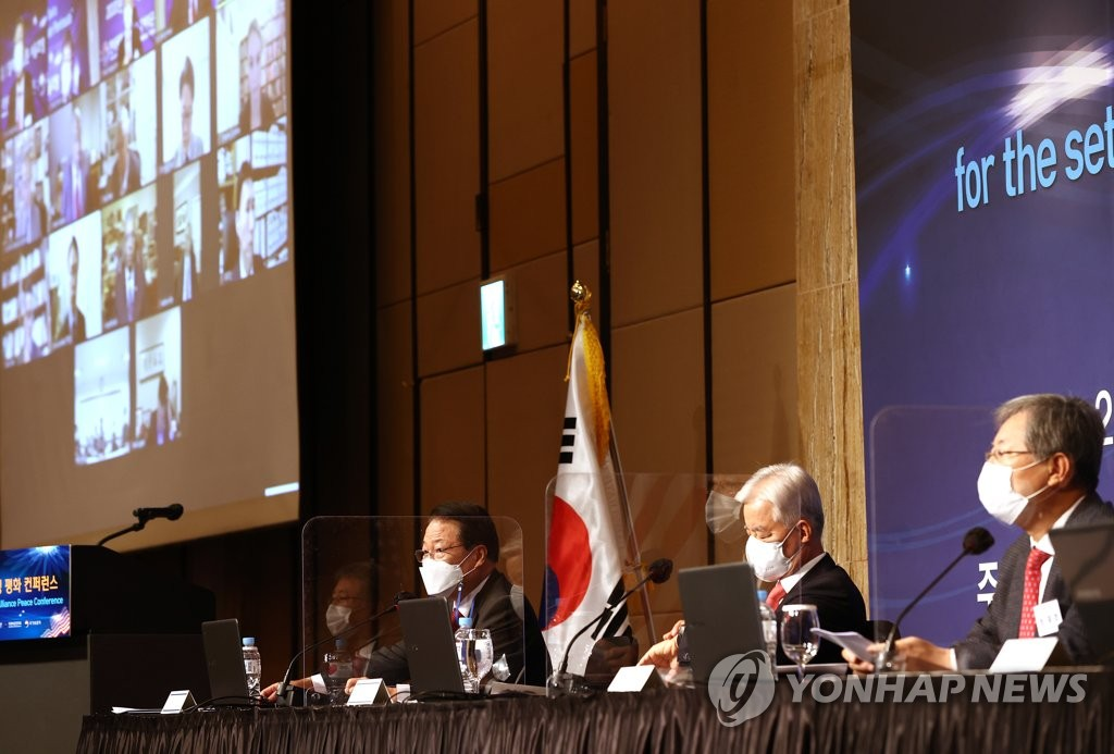 The ROK-U.S. Alliance Peace Conference is held online and offline simultaneously in Seoul on Dec. 1, 2020. (Yonhap)