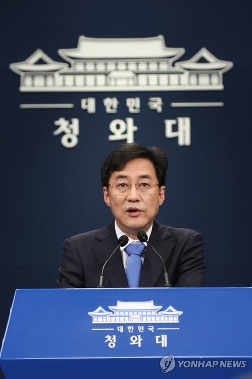 Moon's message over prosecution chief's fate