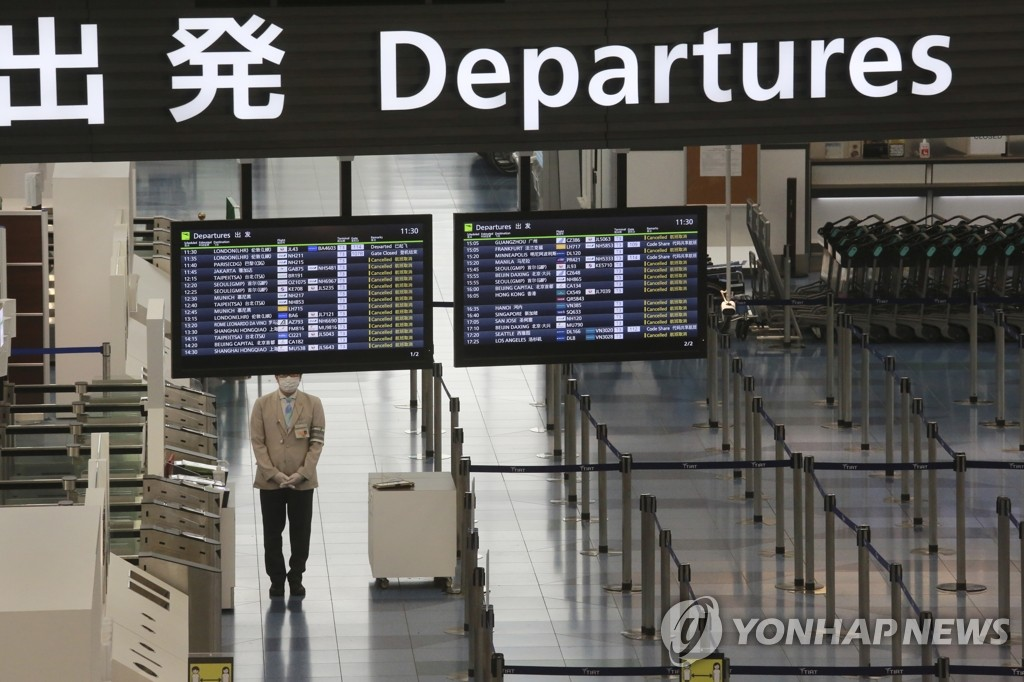 This AP photo shows the departure terminal of the Tokyo International Airport, Haneda, in Tokyo on Dec. 28, 2020. (Yonhap)