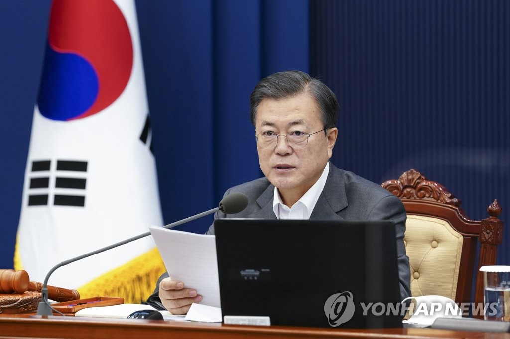 President Moon Jae-in speaks at a Cabinet meeting at Cheong Wa Dae in Seoul on Dec. 29, 2020. (Yonhap)
