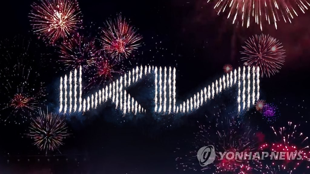 This photo, provided by Kia Motors Corp. on Jan. 6, 2021, shows a total of 303 drones forming the new logo of South Korea's second-biggest carmaker during a virtual ceremony to unveil its new logo and brand slogan. (PHOTO NOT FOR SALE) (Yonhap)