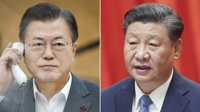 (2nd LD) Xi expresses support for Korean denuclearization in phone talks with Moon: Cheong Wa Dae