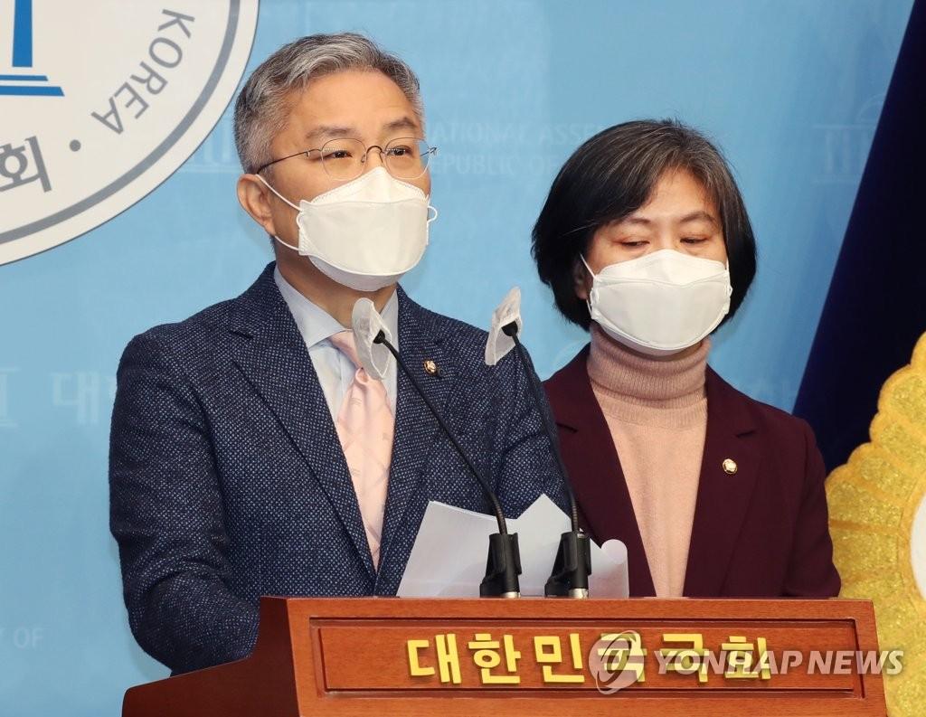 열린민주당 '오보방지 및 허위보도 징벌적 손배제' 법안 발의