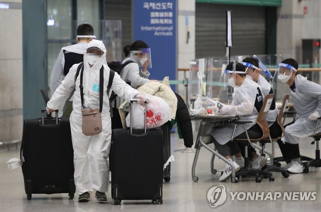 입국장 나서는 해외입국객들