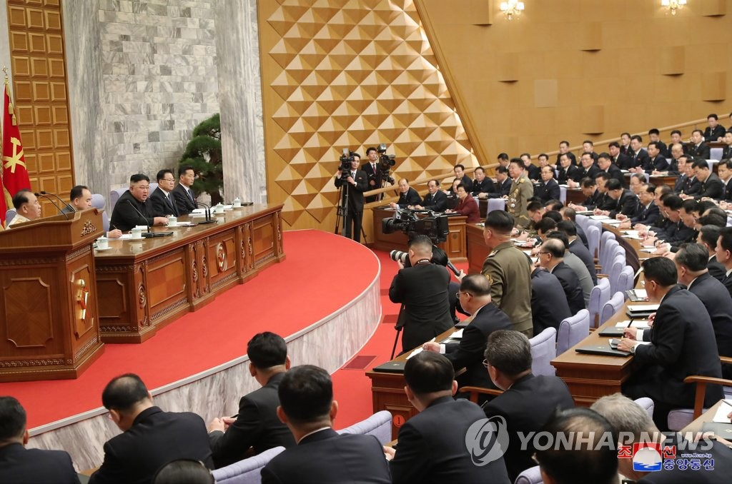 The second plenary meeting of the central committee of the Workers' Party in Pyongyang takes place on Feb. 9, 2021, in this photo released by the Korean Central News Agency. Presided over by North Korean leader Kim Jong-un, the meeting discussed details to put into practice a new five-year economic development plan set forth at the party's eighth congress the previous month, and presented this year's goals. (For Use Only in the Republic of Korea. No Redistribution) (Yonhap)