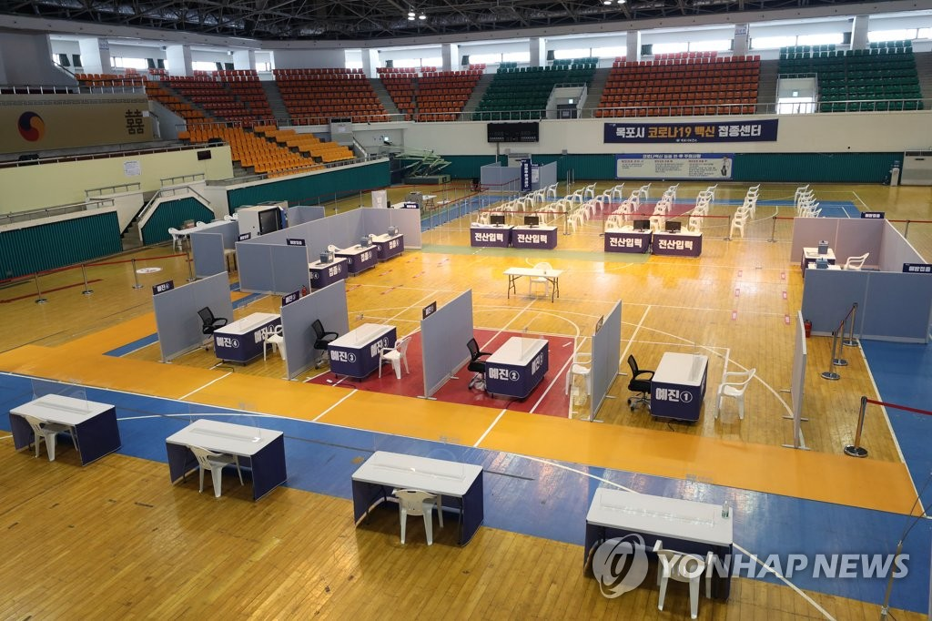This photo, taken on Feb. 18, 2021, shows a COVID-19 vaccination center set up in an indoor stadium in Mokpo, 410 kilometers south of Seoul. (Yonhap)