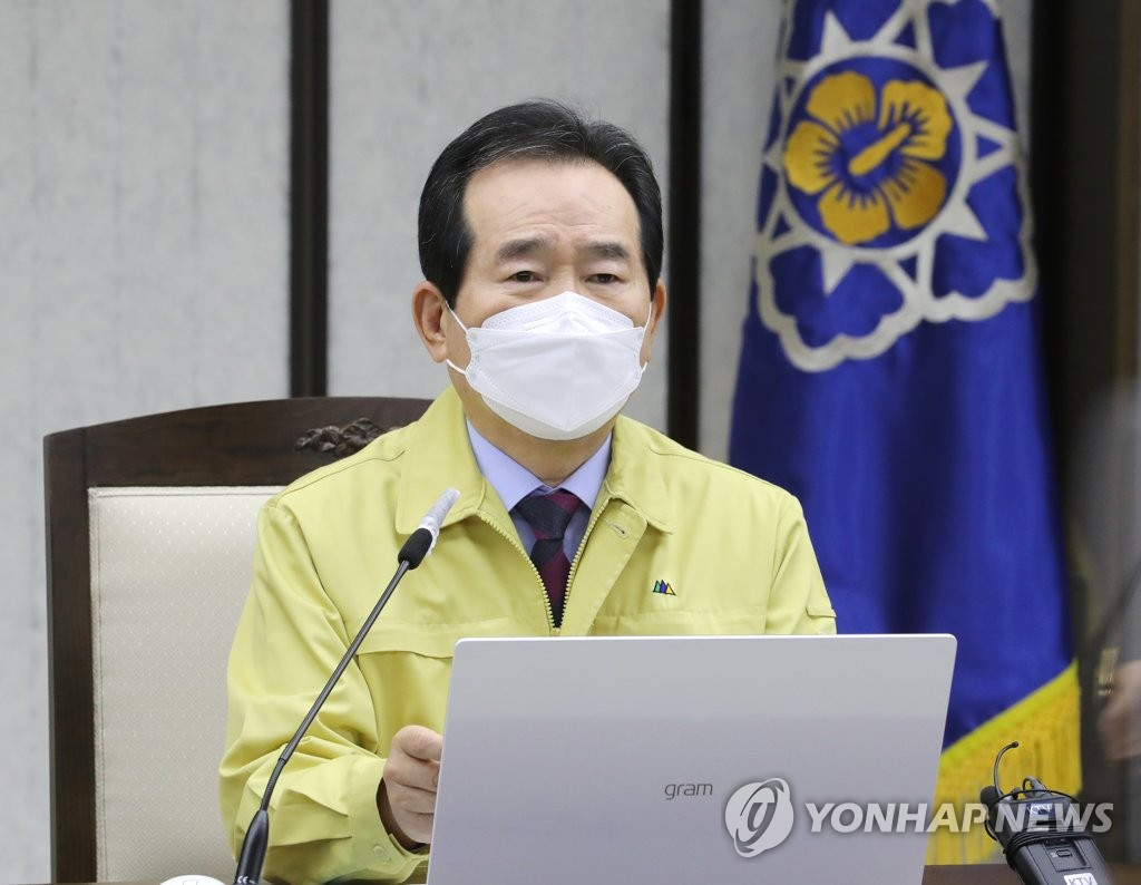 Prime Minister Chung Sye-kyun speaks during an interagency meeting on the COVID-19 response held at the government office complex in Sejong on Feb. 23, 2021. (Yonhap)
