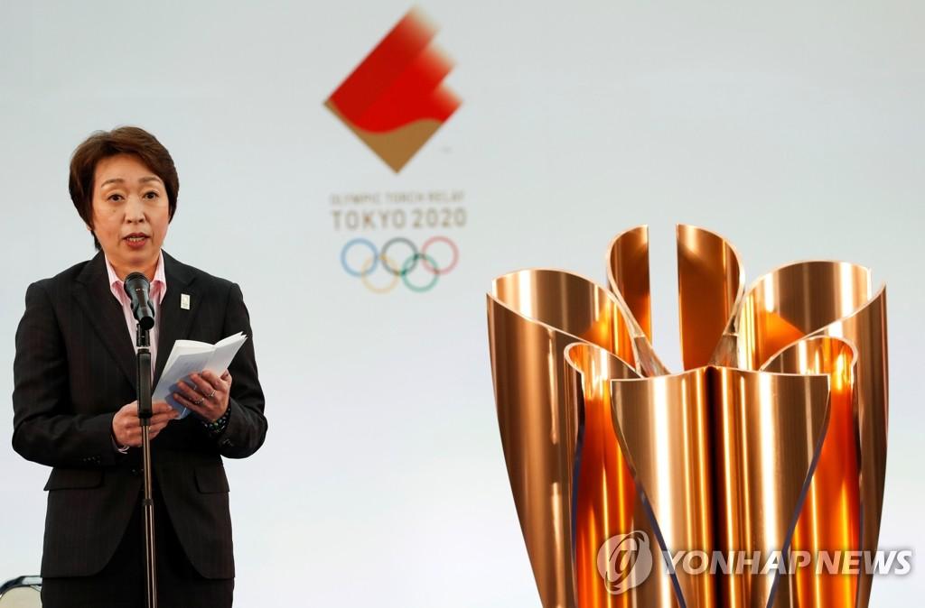 성화 봉송 행사서 연설하는 도쿄올림픽 조직위 회장