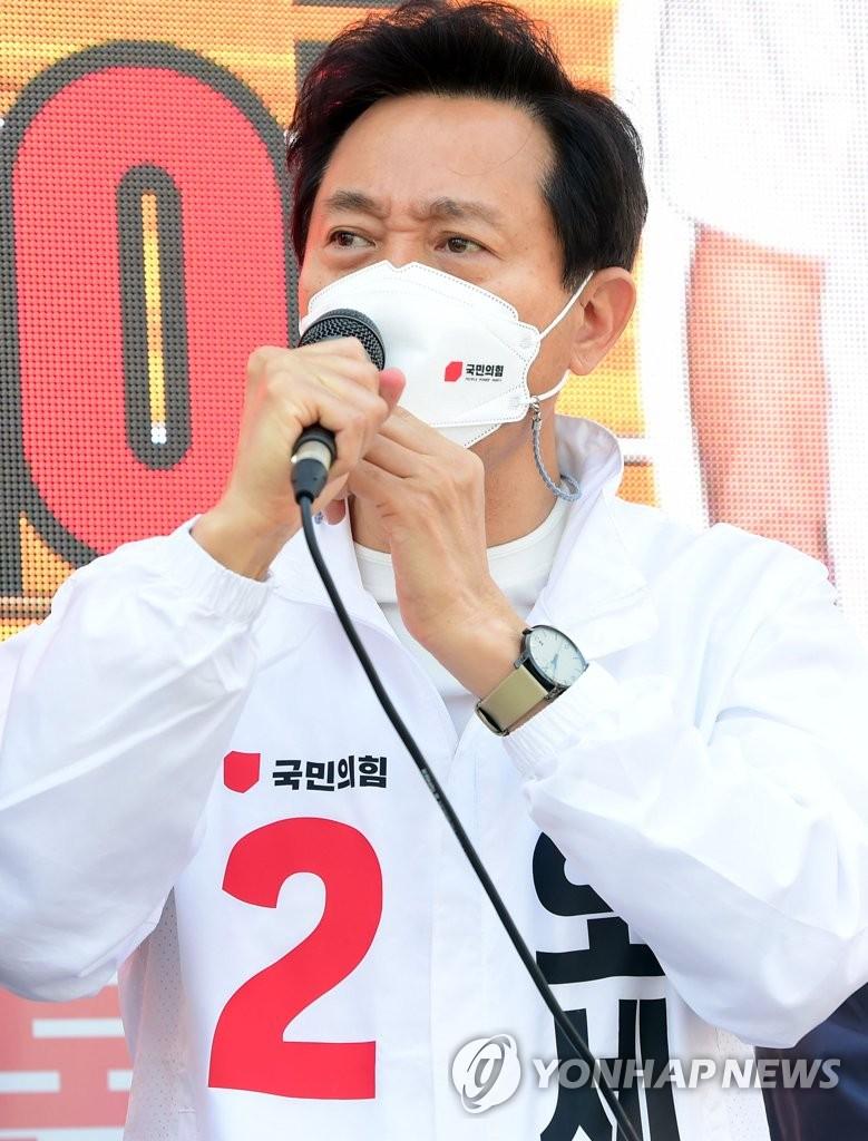 강북 찾은 오세훈 서울시장 후보