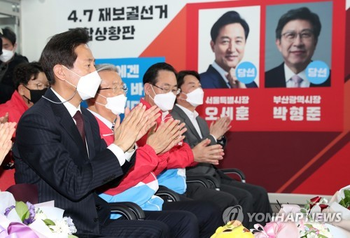 (2nd LD) Ruling party suffers crushing defeat in bellwether by-elections