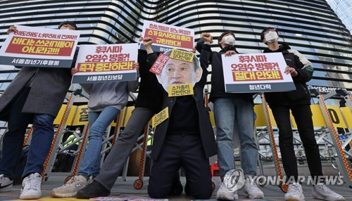 S. Korea expresses 'strong regret' over Japan's decision to release water from Fukushima