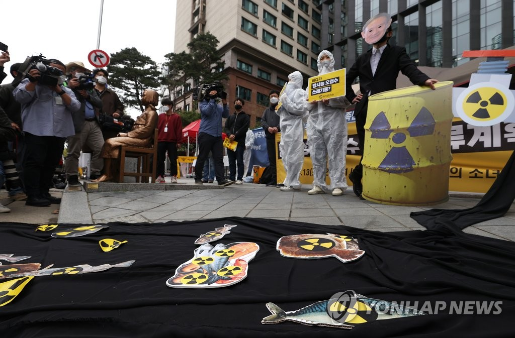 (3rd LD) S. Korea expresses 'strong regret' over Japan's decision to release water from Fukushima