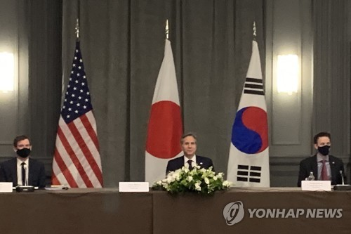 S. Korea-U.S.-Japan foreign ministerial meeting