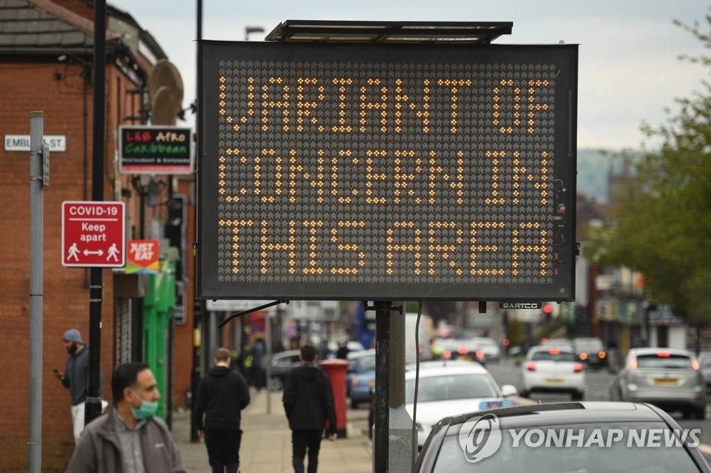 영국 볼턴에 세워진 '코로나 변이' 경고판