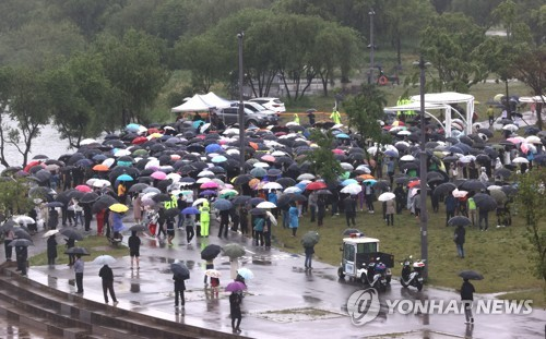 Rally for medical student found dead in Han River