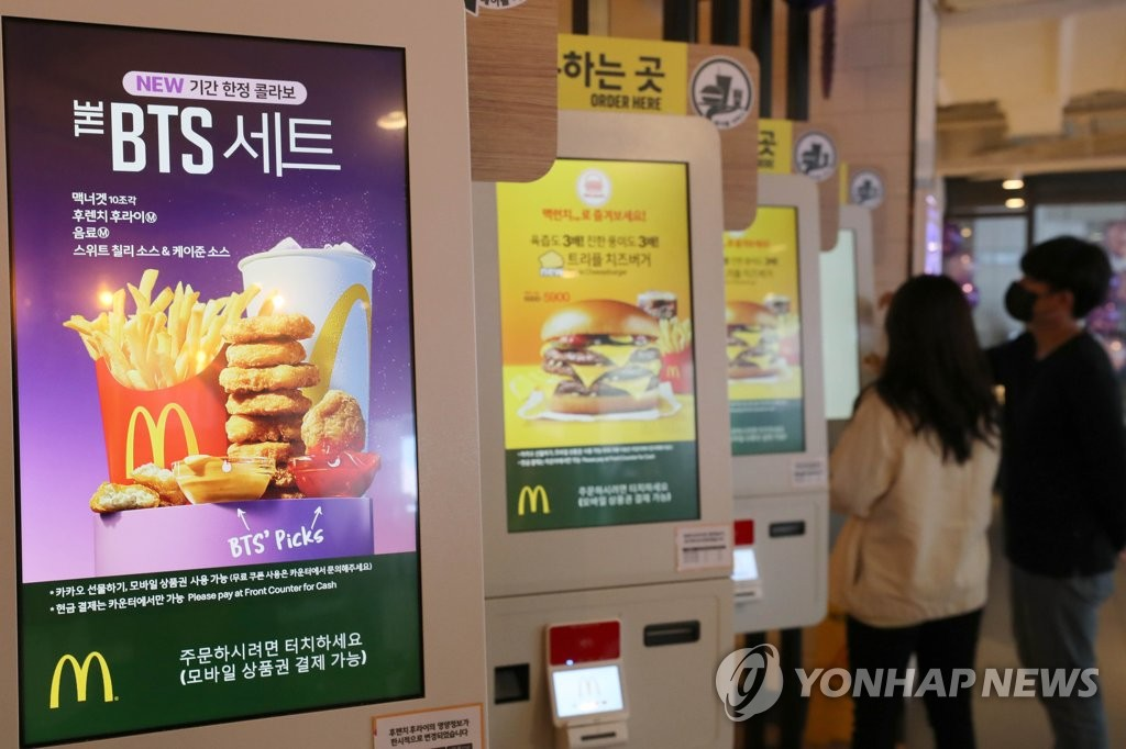 """A kiosk at a McDonald's store in Seoul shows the """"BTS meal,"""" a celebrity collaboration between the U.S. fast-food giant and K-pop superstar BTS, on May 27, 2021. (Yonhap)"""