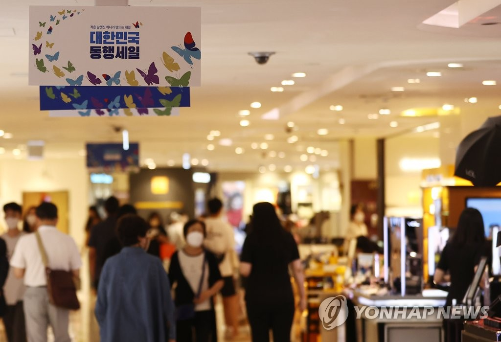 People shop at Lotte Department Store's main outlet in Seoul on June 24, 2021, as the country's grand sale event began to support the economy amid the COVID-19 pandemic. (Yonhap)