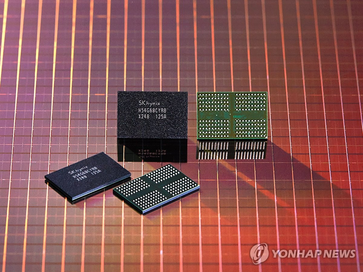 This file photo, provided by SK hynix Inc. on July 12, 2021, shows the company's DRAM chips. (PHOTO NOT FOR SALE) (Yonhap)