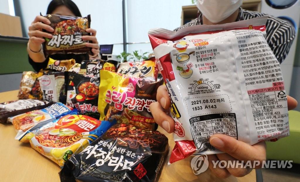 한국소비자원 '짜장·비빔라면 과잉섭취 주의하세요'